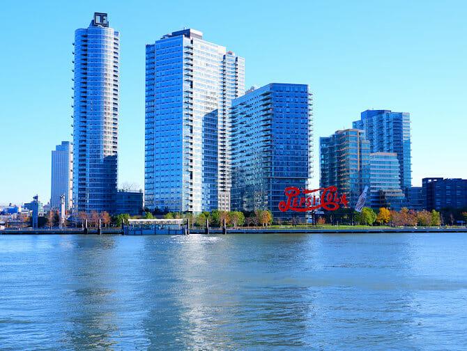 Long Island City en Nueva York