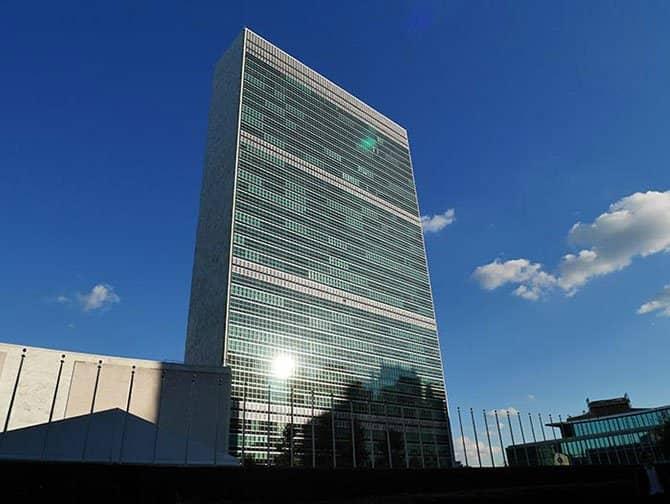 Las Naciones Unidas en Nueva York - Sede